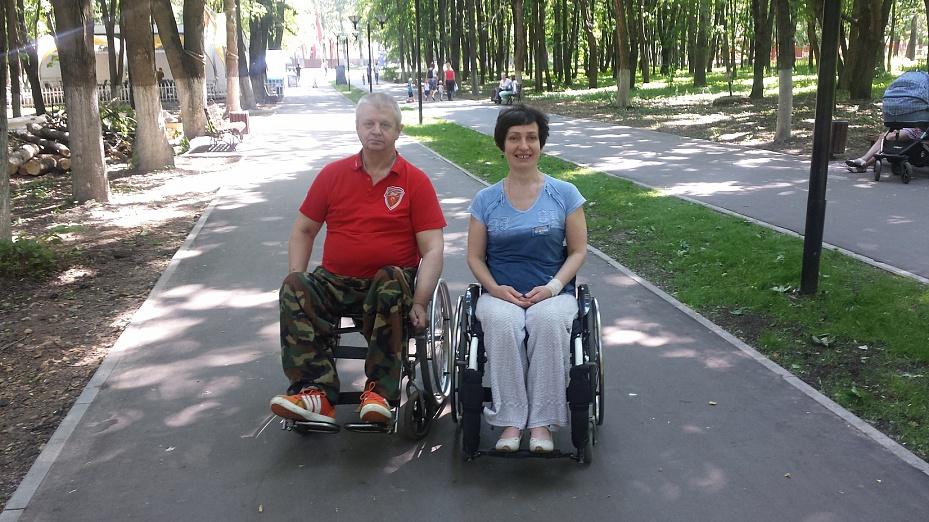 Г Харьков Служба Знакомств Инвалидов