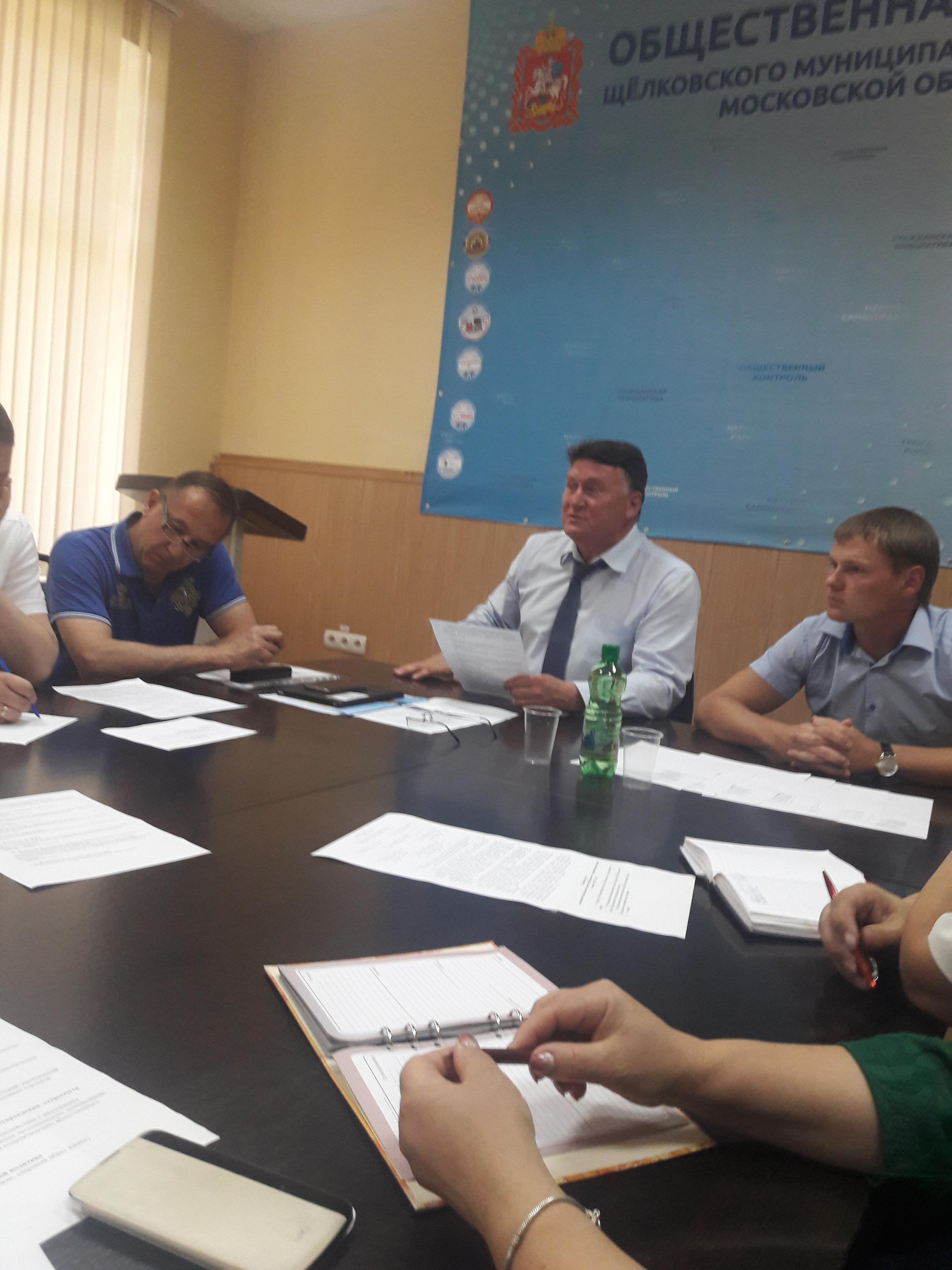Свежие вакансии в щелковском районе работа вахтой по иркутской области от прямых работодателей свежие вакансии